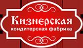 Кизнерская кондитерская фабрика