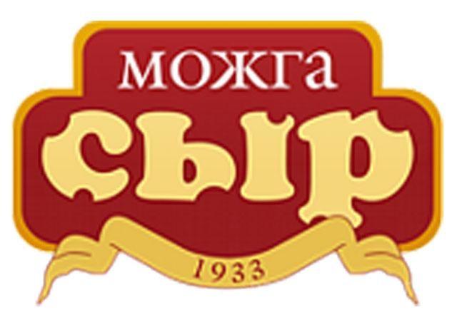 Компания ООО Можгасыр
