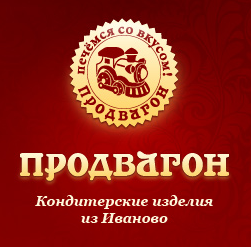 ООО Продвагон-кондитер