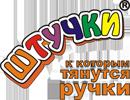 ООО Союз производителей игрушек