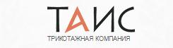 ООО Трикотажная компания ТАИС