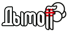 ПК Дымоff