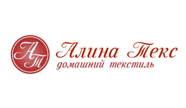 Компания Алина-Текс
