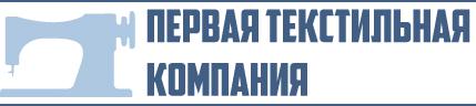 ООО ПТК ТЕКС